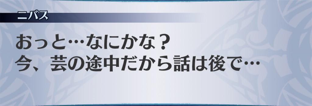 f:id:seisyuu:20200103102238j:plain