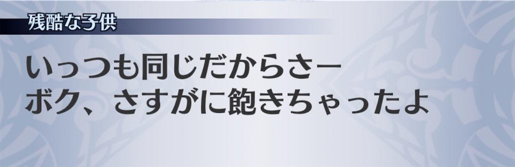 f:id:seisyuu:20200103102251j:plain