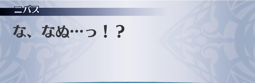 f:id:seisyuu:20200103102301j:plain