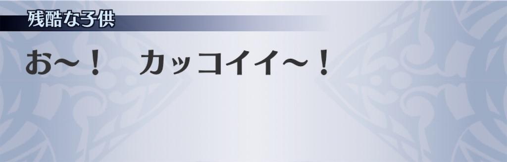 f:id:seisyuu:20200103102531j:plain