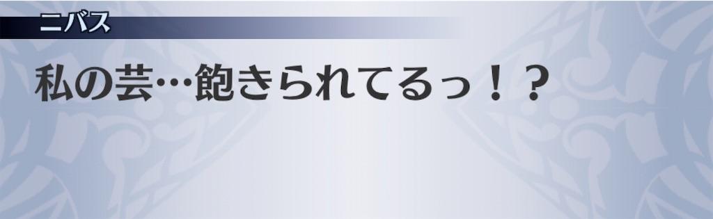 f:id:seisyuu:20200103102541j:plain
