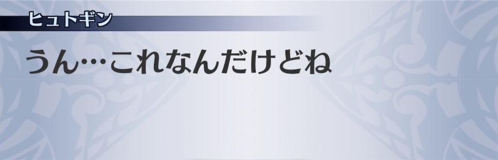 f:id:seisyuu:20200103202846j:plain