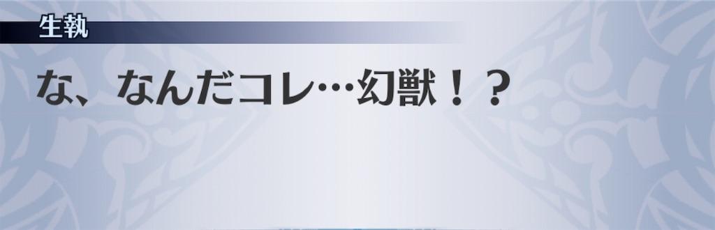 f:id:seisyuu:20200103202856j:plain