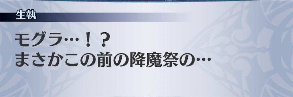 f:id:seisyuu:20200103203002j:plain