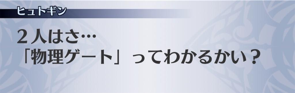 f:id:seisyuu:20200103203041j:plain