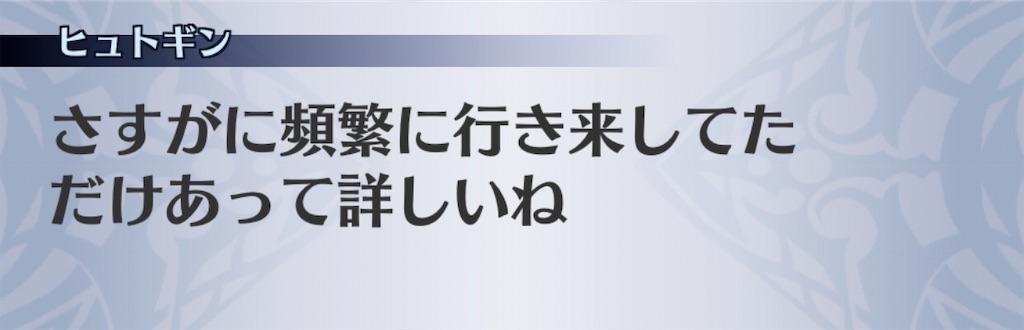 f:id:seisyuu:20200103203201j:plain
