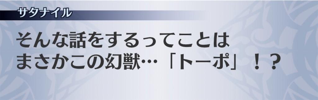 f:id:seisyuu:20200103203232j:plain