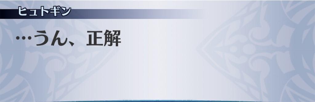 f:id:seisyuu:20200103203237j:plain