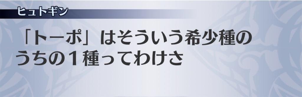 f:id:seisyuu:20200103203641j:plain