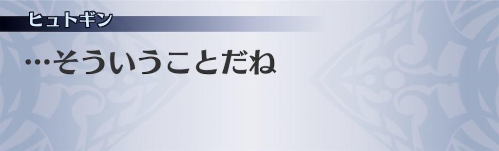 f:id:seisyuu:20200103203729j:plain