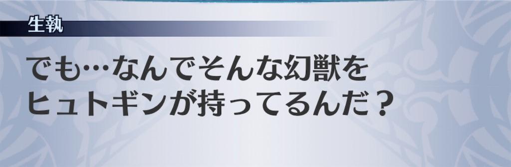 f:id:seisyuu:20200103203739j:plain