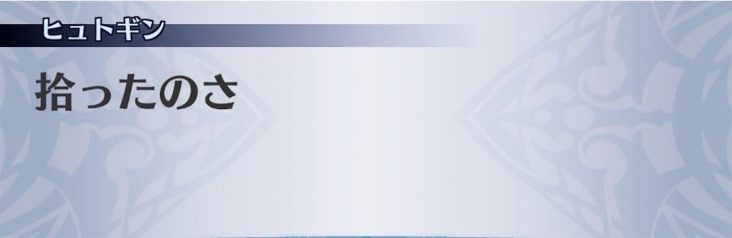 f:id:seisyuu:20200103203831j:plain