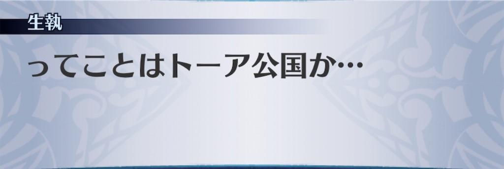 f:id:seisyuu:20200103203843j:plain
