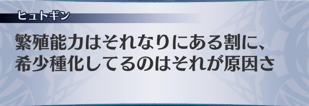 f:id:seisyuu:20200103204336j:plain