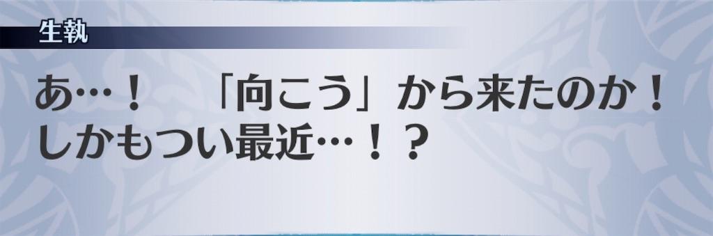 f:id:seisyuu:20200103204447j:plain