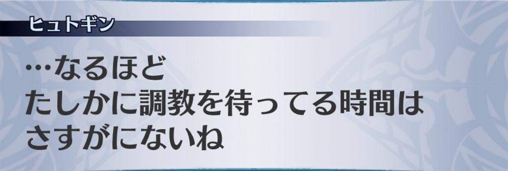f:id:seisyuu:20200103205000j:plain