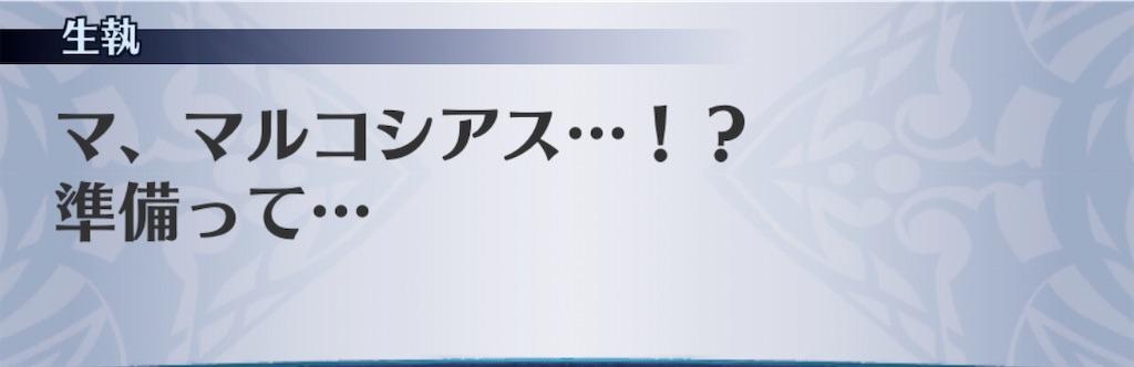 f:id:seisyuu:20200103205415j:plain