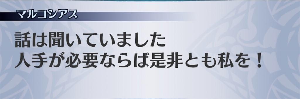 f:id:seisyuu:20200103205422j:plain