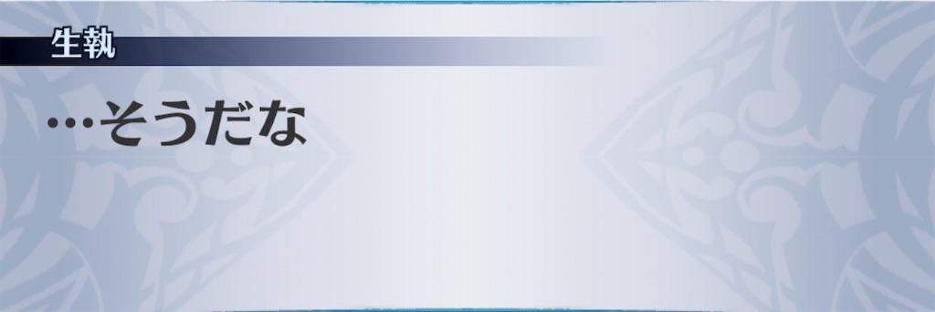 f:id:seisyuu:20200103205536j:plain