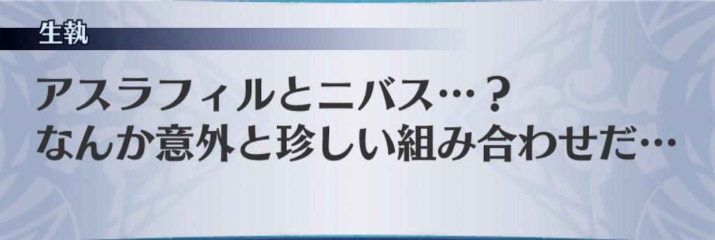 f:id:seisyuu:20200103210040j:plain