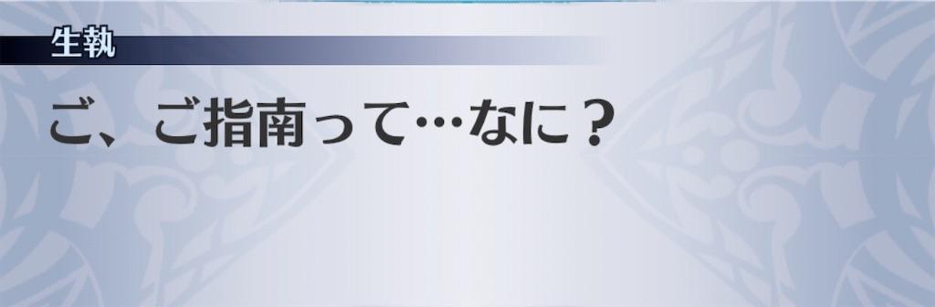 f:id:seisyuu:20200103210048j:plain