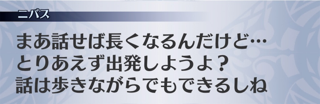 f:id:seisyuu:20200103210052j:plain
