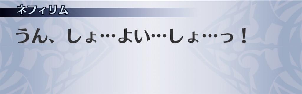 f:id:seisyuu:20200103211700j:plain