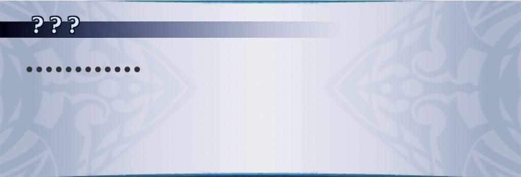 f:id:seisyuu:20200103212346j:plain