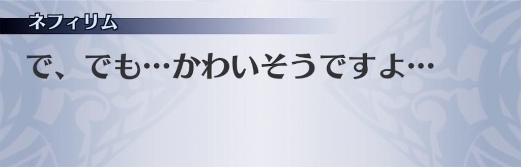 f:id:seisyuu:20200103212816j:plain