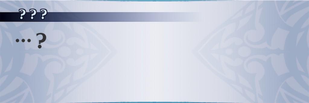 f:id:seisyuu:20200103213418j:plain