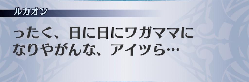f:id:seisyuu:20200103214027j:plain