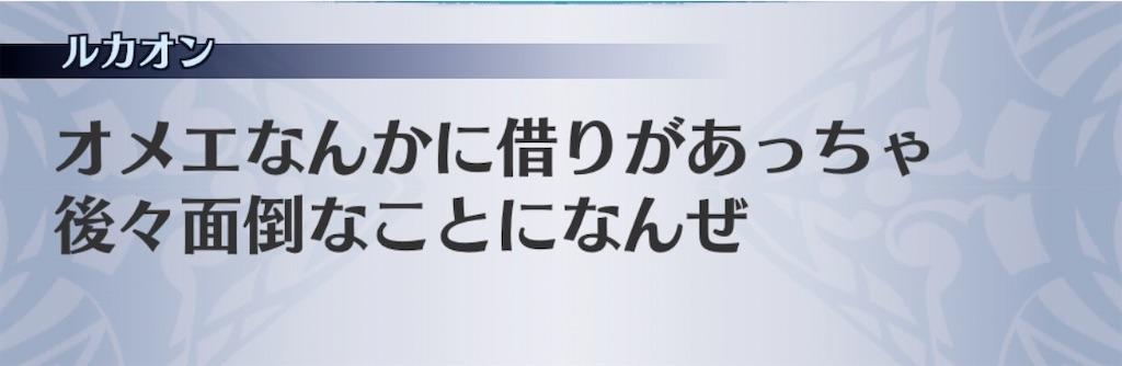 f:id:seisyuu:20200103214303j:plain