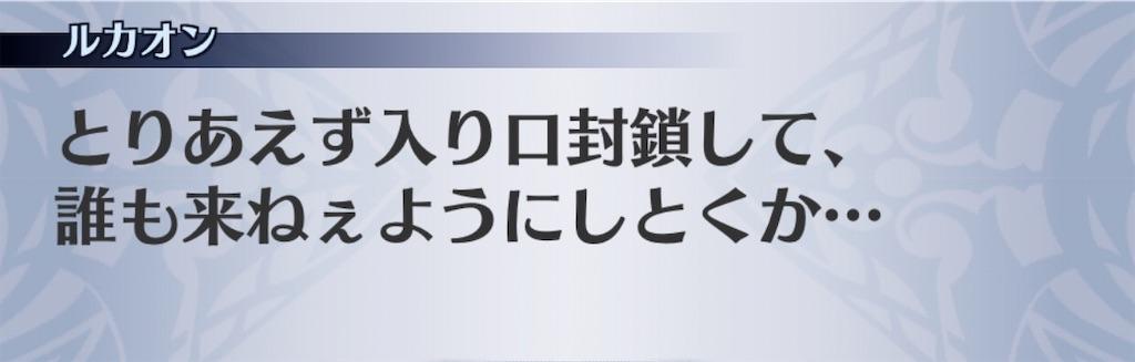 f:id:seisyuu:20200103214417j:plain