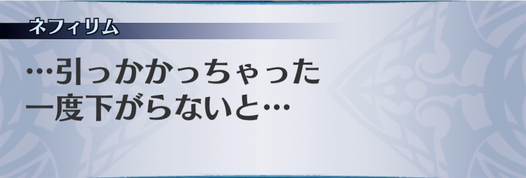 f:id:seisyuu:20200104104734j:plain