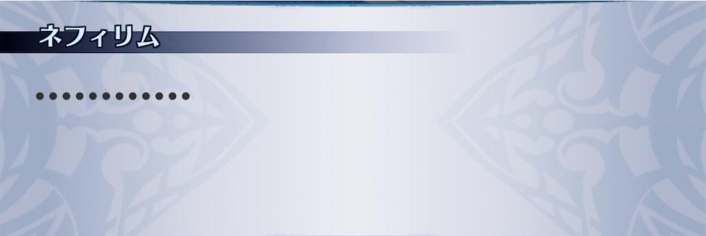 f:id:seisyuu:20200104104738j:plain