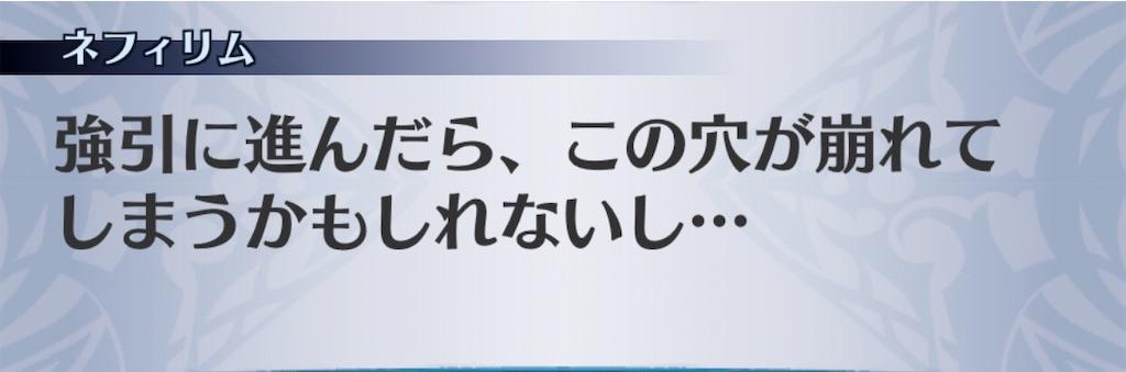 f:id:seisyuu:20200104104931j:plain