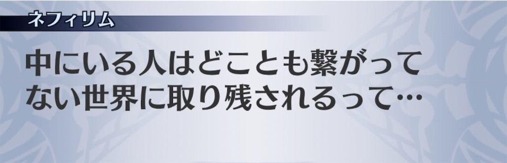 f:id:seisyuu:20200104105052j:plain