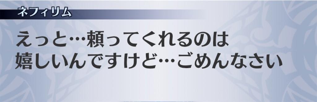 f:id:seisyuu:20200104105105j:plain