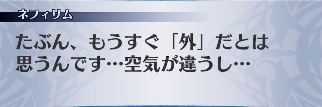 f:id:seisyuu:20200104105109j:plain
