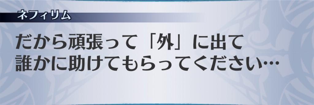 f:id:seisyuu:20200104105114j:plain