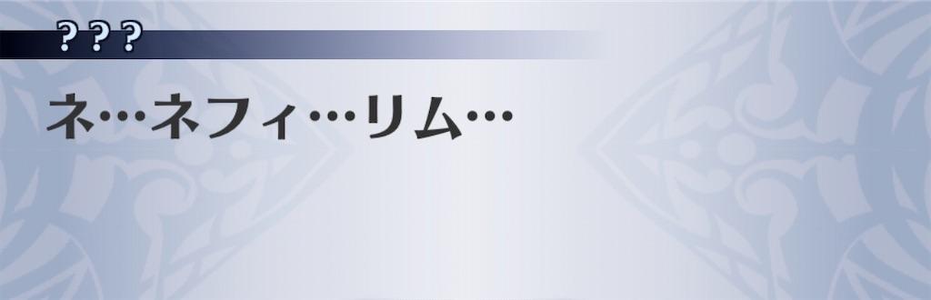 f:id:seisyuu:20200104105241j:plain