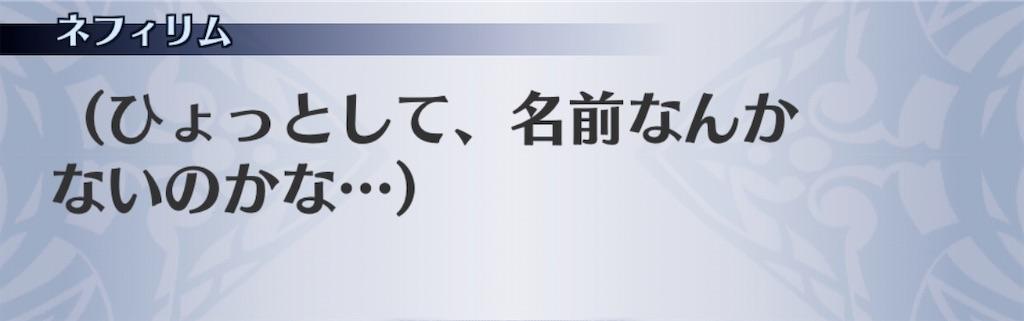 f:id:seisyuu:20200104105425j:plain