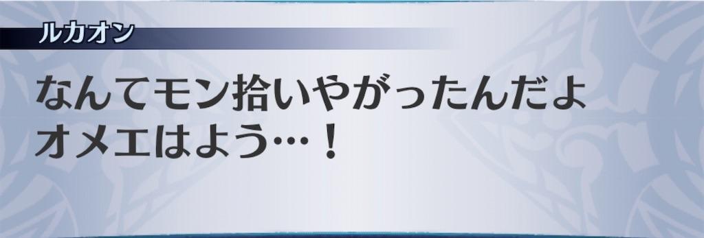 f:id:seisyuu:20200104105558j:plain