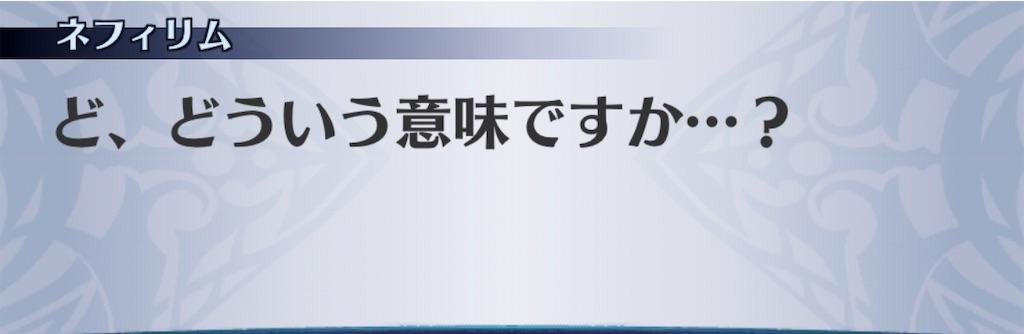 f:id:seisyuu:20200104105602j:plain