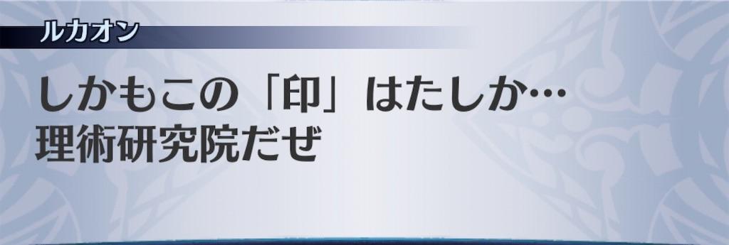 f:id:seisyuu:20200104105617j:plain