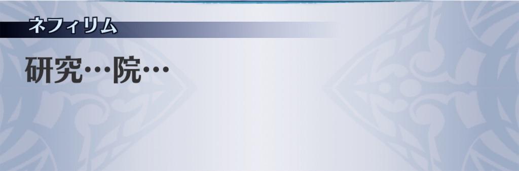f:id:seisyuu:20200104105623j:plain