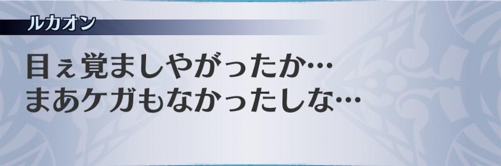 f:id:seisyuu:20200104105819j:plain