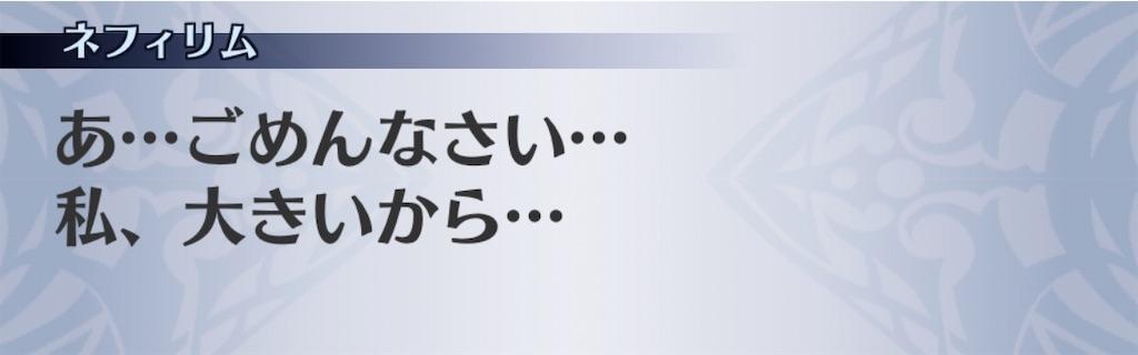 f:id:seisyuu:20200104105930j:plain