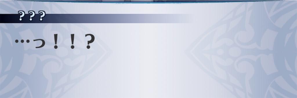 f:id:seisyuu:20200104105934j:plain