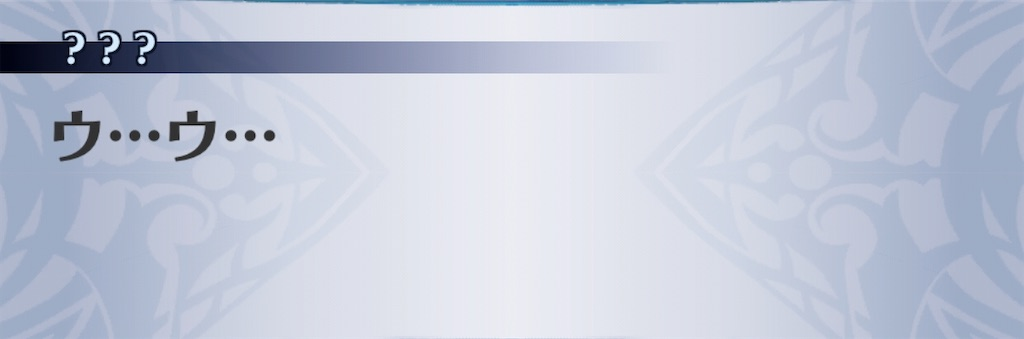 f:id:seisyuu:20200104110022j:plain